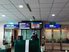 搭乗口 少し遅れています。 16:10発のCI0106便です。