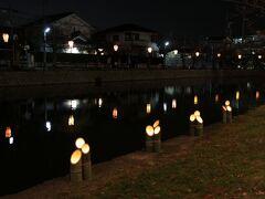 通りを渡り、桑名城跡九華公園。