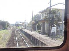 竜ヶ崎線唯一の中間駅、入地駅。