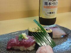 夜は花畑町の天草でお寿司をいただきました。 馬刺しの握りも熊本づくりもおいしかったです!