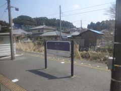 大戸駅。駅舎がなく、跨線橋を渡ると駅前広場に直接出る。