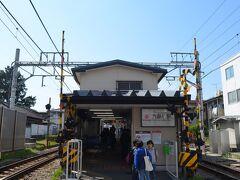 九品仏駅  何十年振りだろう。はるか昔に、友人が住んでいて何度も訪れた。 昔と変わらず小さな駅舎。