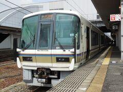 木津駅で下車。ここからは大和路線快速で大阪へ向かう。 奈良線みやこ路快速は全て221系4両編成で運転、車内は転換クロスシート、京都と奈良を30分間隔で所要44分で結ぶ。 奈良駅ではなくここで大和路快速に乗るのは、奈良からだと混むため。 奈良線は20世紀中は全線単線だったが、21世紀に入り一部複線化された。現在も玉水駅付近で複線化工事が行われている。