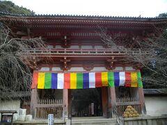 住宅街をぬけて、醍醐寺仁王門へ。