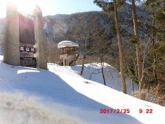 高山村「松川渓谷」に入って来ました。  『八滝』展望台  今の時期は降雪が多くて近寄れません! 又何時の日か紅葉シーズンに来てみたいな・・・