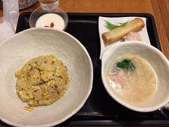 水戸駅まで戻って夕食。中華麺家水戸エクセル店でカニあんかけ炒飯セット1,025円。  御岩神社は一度行ってみたかったので、18きっぷでお得に行けて満足だ。