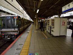 桜のお花見シーズン真っ只中でもある中、18きっぷを利用して関東から電車を乗り継ぎ乗り継ぎ・・・遠路遥々やって来ましたのは三ノ宮駅