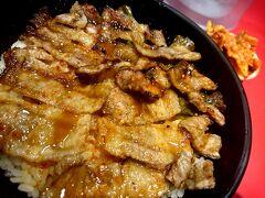 ・・・でもその前に、せっかく神戸の地に訪れていますので先ずは神戸グルメでも 神戸の牛肉、とってもジューシーで美味しかったなあ~、幸せ!(*´∀`*)