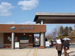 雪国植物園を後にし、近くの「越後丘陵公園」(  http://echigo-park.jp/  )に向かいました。