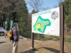 水芭蕉公園(http://www.city.gosen.lg.jp/kanko/guide/004357.html  )の駐車場に停め、案内板を見て歩き出しました。