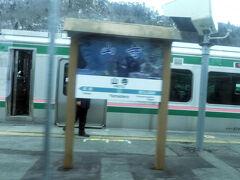 山寺駅 仙山線に乗ることなどほとんどありません。 最初で最後くらいかもしれいないですね。