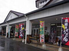 道の駅のオープンは9時、少し待ってお買い物を。  いきなり雨が降ってきました!