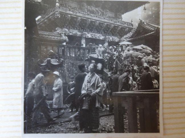 1958年(昭和33年)10月 栃木(家族(4才)での日光・中禅寺湖・華厳の滝の ...