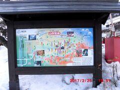 「山田温泉」案内図  結構、旅館が有るんだ!