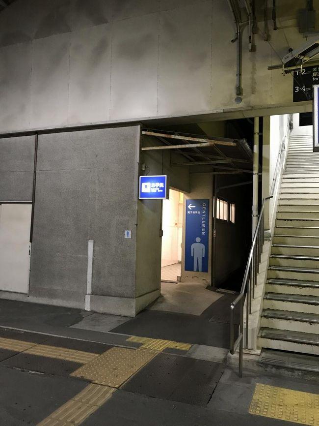 技術 センター 安全 衛生 近畿