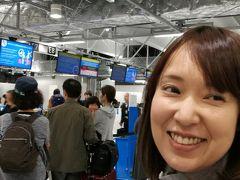 上海旅行以来、5年ぶりでワクワクな奥さん(笑) 思い出してみたら、上海も個人手配だったな。  あっ、私は社会人デビューが「はとバス」転職して「JTB」でツアーコンダクターをしてました。根っからの旅好きです。 そして今無職(泣)   ワクワクプランで航空券が取れたので片道9400円程でした。
