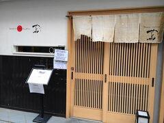 5/30 日本初のミシュラン星付きのラーメン屋さん。巣鴨の「Japanese Soba Noodles 蔦」。ミシュラン獲得以降、ものすごい行列店になりました。特に外国人がめっちゃ増えました。