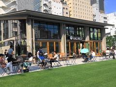 6/26 南池袋公園が新しくなりました。公園のカフェ「ラシーヌ ファーム トゥー パーク」で一服。