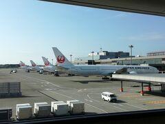 4月24日(月) 朝7時過ぎには成田空港に到着。