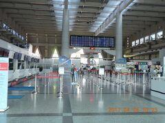 高雄国際空港に到着です。