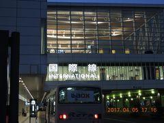 無事 新千歳空港に到着  4時間30分の空の旅でした。
