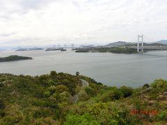 瀬戸大橋 が良く見え、瀬戸内海の島々の景色が良かった。 レストランもありました。オープンはしていました。