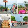 11時に浜名湖SAに到着しました。  浜松ぎょうざと 富士宮やきそばのB級グルメで早めのランチです。