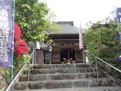 向陽山 卜雲寺 (札所六番)
