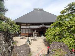 清泰山 西善寺 (札所八番)