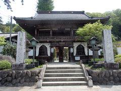 仏道山 野坂寺 (札所十二番)