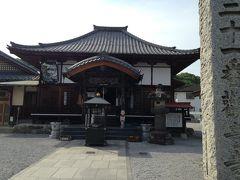 要光山 観音寺 (札所二十一番)