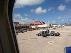 サイパン国際空港 (SPN)