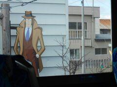 車窓ボーっと眺めてたら・・・ここどこの駅だ?  茶内だった。列車が動き出し・・・慌ててシャッター押した。  ギリ銭形GET!!!