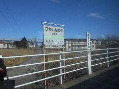 隣の駅、日本最東端の駅、東根室です。  地味だなぁ・・・昨年行った九州ふっこう割りで、南の西大山  西の佐世保、今回東の東根室、後日行く予定の北は、稚内。  何気に最東西南北駅、コンプリート!