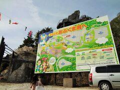 続いて、田村市のあぶくま洞を訪れました。