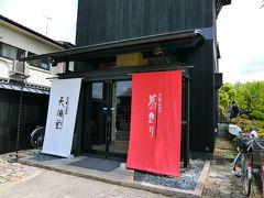 大和郡山に行く前に、奈良駅から吉野葛で有名な天極堂へ行ってみた。 葛きりが大好きで!  けれどGWに入っていたこともあり、かなり待った。