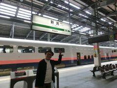 4年ぶりの新潟に到着です。  ちなみに4年前は↓ http://4travel.jp/travelogue/10813755