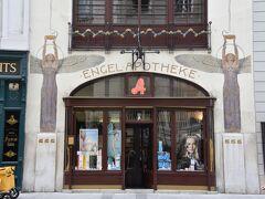 エンゲル薬局。 ウィーン最古の薬局です。  この天使は絵ではなく、近づくとモザイク画になっています。