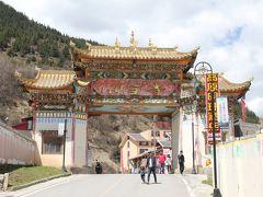 中国四川省アバ・チベット族チャン族自治州の街