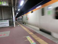 さくらんぼ東根駅に到着