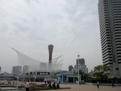神戸ポートタワーがとなりに見えます。