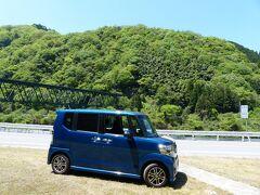 5/4(木) 11時半。 宇都井駅を出て島根県に入りました。