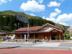 15時。 出雲坂根駅に着きました。