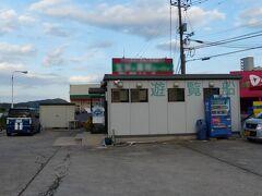 宍道湖遊覧船乗り場に着きました。