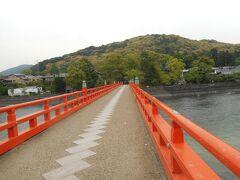 朝霧橋を渡り対岸へ行く
