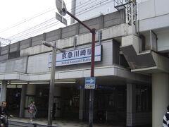 アゼリア地下街入口は、改札口の前にあります。