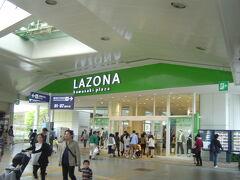 LAZONAで買い物です。