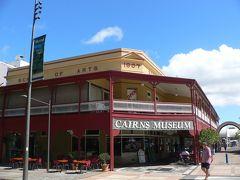 ケアンズ博物館