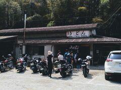 丸亀城を後にしてS級の「山内うどん」へ。 こんなところに?と思うような山の中腹に。 10:10着。バイカーがたくさん来てました。