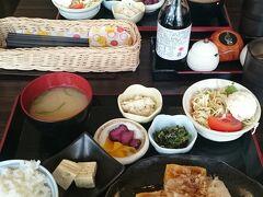 ランチは、世羅のとうふ家です! 3回目ですが、どれを食べても、おいしい、好きな味☆